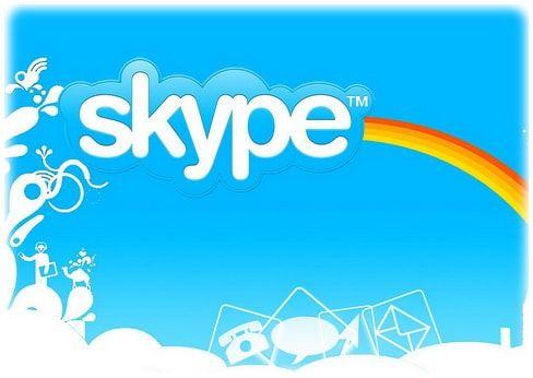 Скачать Skype без регистрации