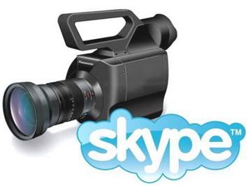 Evaer Video Recorder For Skype скачать
