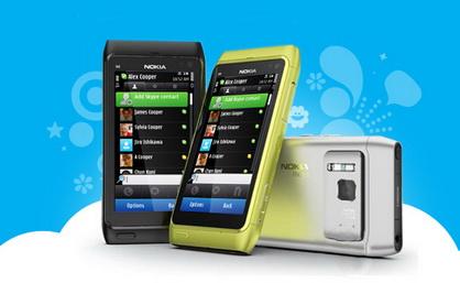 Скайп звонки и видео, бесплатный скайп на телефон без регистрации.