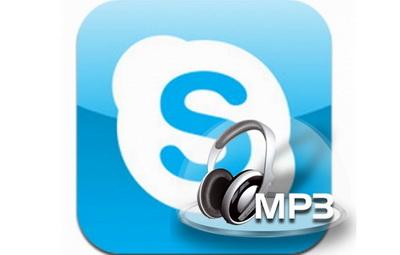 MX Skype Recorder для Skype скачать