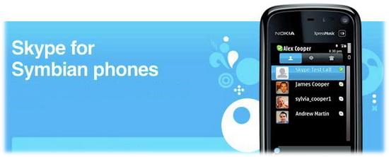Skype ��� Symbian �������