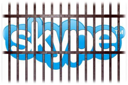 В Эфиопии Skype объявлен вне закона